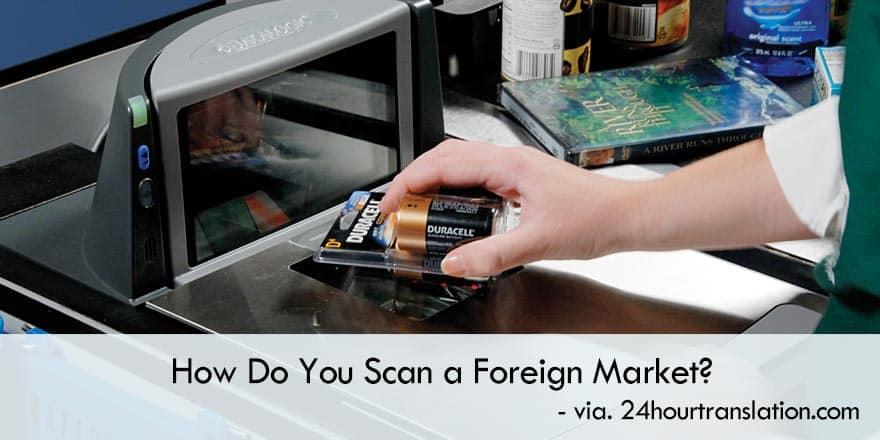 Market Scanning