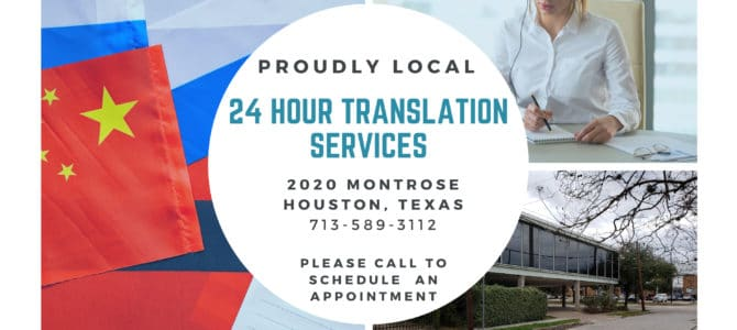 How To Find The Best Translation Services in Houston